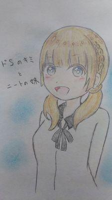 ドSのキミとニートの妹【銀魂×おそ松さん】 - 占い